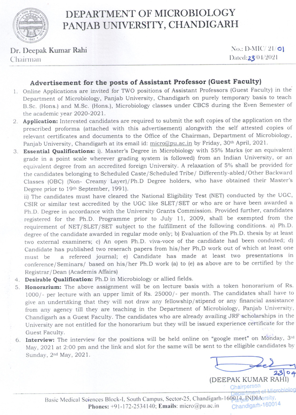 Panjab University Microbiology Assistant Professor Openings