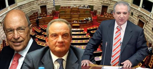 Κόντρα Καραμανλή-Σημίτη για τους χειρισμούς στα ελληνοτουρκικά - Παρέμβαση από τον Βουλευτή Βοιωτίας Ανδρέα Κουτσούμπα