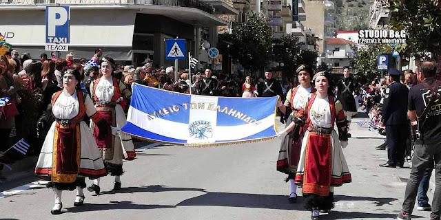 """Με το """"Μακεδονία Ξακουστή"""" η παρέλαση της Εθνικής Επετείου της 25ης Μαρτίου στο Άργος (βίντεο)"""
