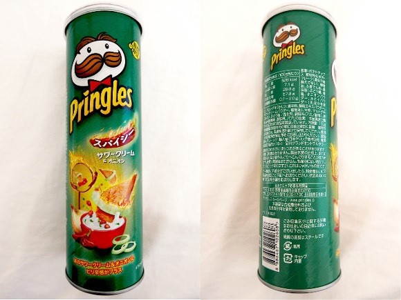 Pringles Spicy Sour Cream & Onion