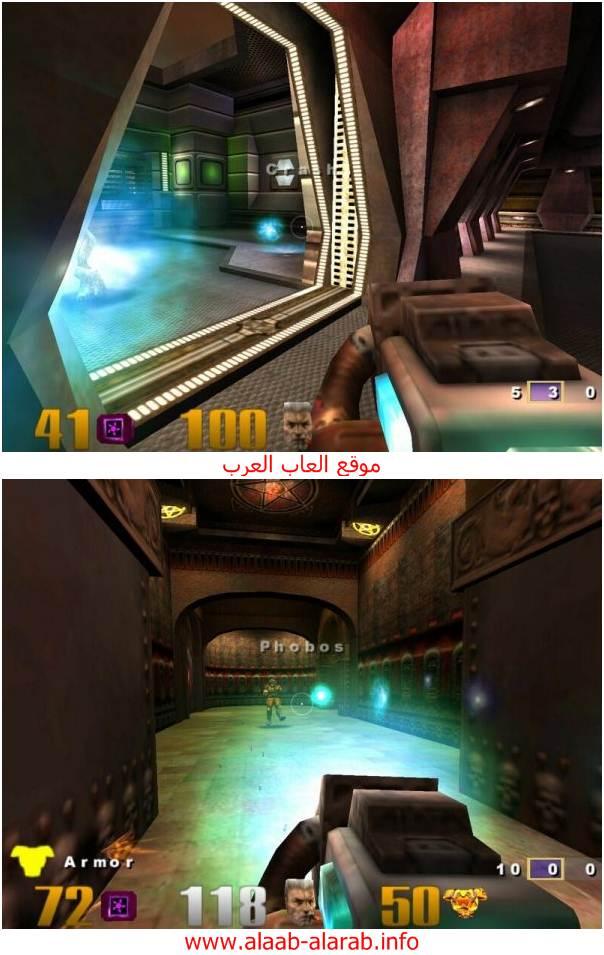 quake 3,تحميل لعبة كواك 3,quake 3 arena,quake 3 تحميل,quake iii arena,quake 3 download,quake,quake iii,quake iii arena (video game),quake 3 gold,quake iii gold,quake 3 gameplay,quake 3 gold arena,لعبة,quake 3 arena download,quake 3 arena free download,how to play quake 2 on android,quake 3 arena download full game,quake3,quake 111,quake iii: revolution,quake 3 frag,quake 3 free,quake3 ost,quake 3 engine,quake 2 engine,quake3 arena