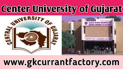 Central University of Gujarat Recruitment, CUR Recruitment, Maru Gujarat jobs
