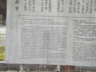 The Golden Pavilion Temple history, Kinkaku-ji Garden - Kyoto, Japan