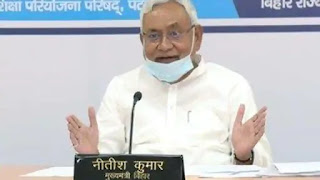 nitish-vertual-rally-on-6-september