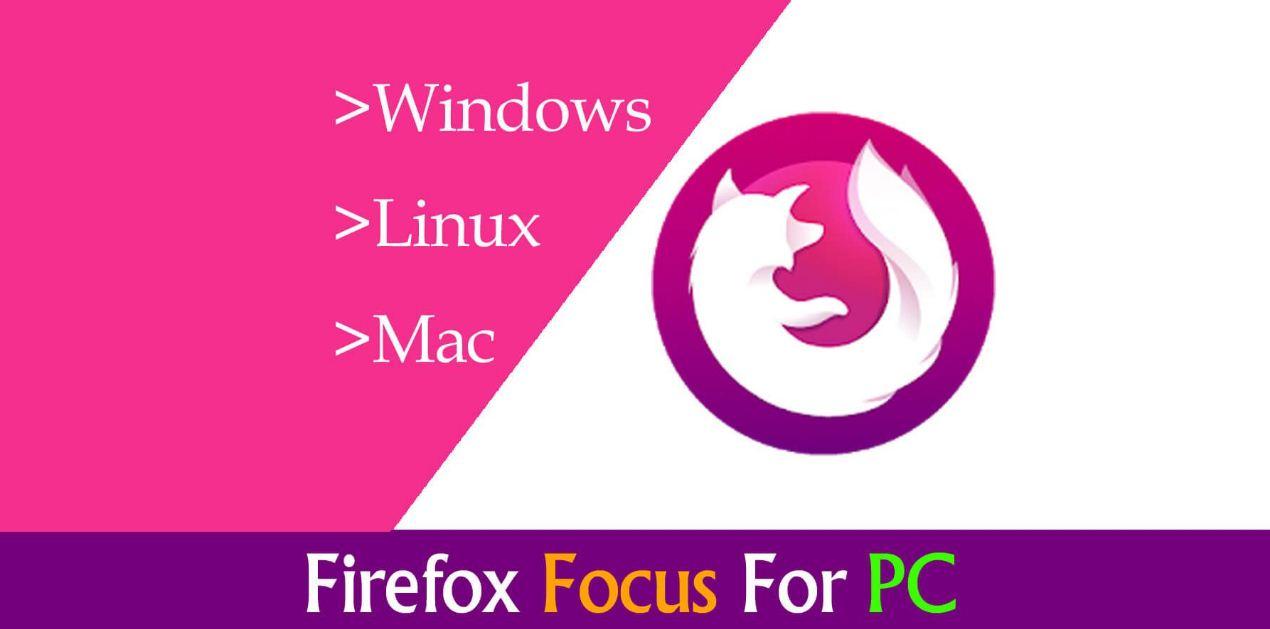 Firefox Focus للكمبيوتر