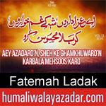 https://humaliwalaazadar.blogspot.com/2019/09/fatemah-ladak-nohay-2020.html