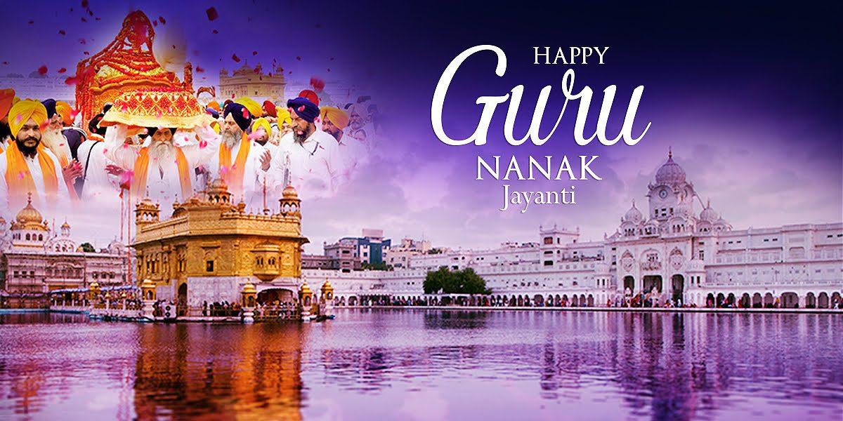 550 Guru nanak birthday gurpurab wishes images greetings