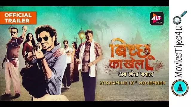 Bicchoo Ka Khel (ALT Balaji) Web Series Cast Release Date Trailer