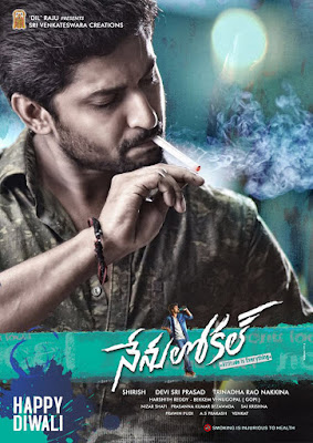 Nani Nenu Local Movie First look and Teaser