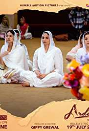 Ardaas Karaan 2019 Punjabi Full Movie Download