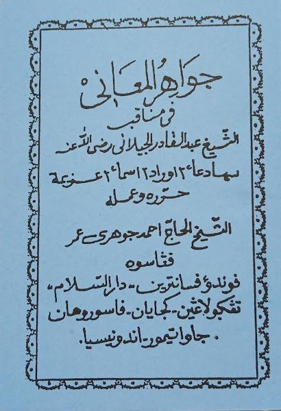 download pdf manaqib syaikh abdul qadir jilani