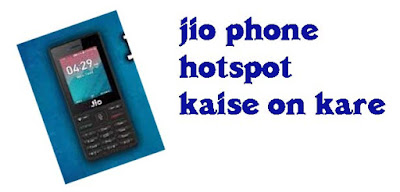jio phone hotspot kaise on kare