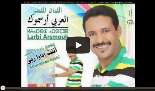 2013 MP3 TÉLÉCHARGER ARSMOUK