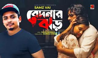 Bedonar Jhor Lyrics (বেদনার ঝড়) Samz Vai   Apurba