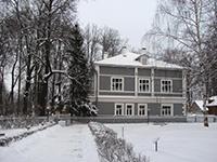 Klin, Rússia