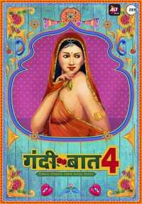 Gandii Baat 4 Web Series Download Hindi 480p Complete 2019