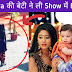 Mystery of Kartik Naira girl child Kaira kidnapped by old enemy in Yeh Rishta Kya Kehlata Hai