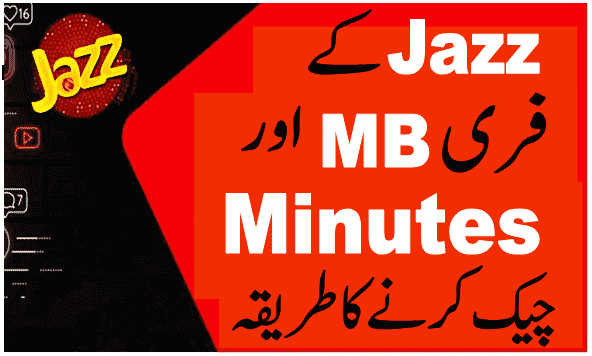 Check jazz free mb and minutes code