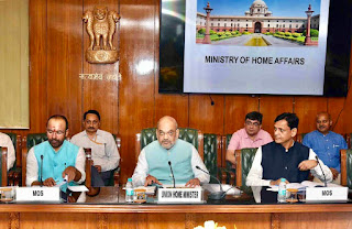 home-minister-high-level-meeting