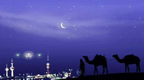 DP BBM dan Kata Mutiara Bijak Ucapan Selamat Hari Raya Idul Adha 2015