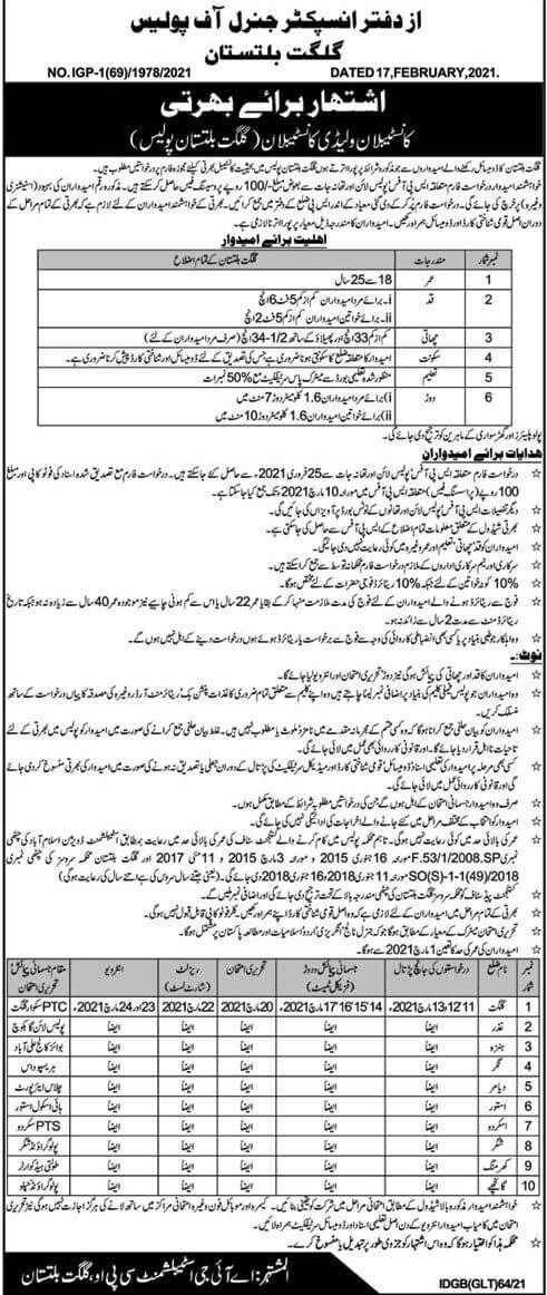 Constable Jobs in Gilgit Baltistan 2021 - Gilgit Baltistan Police Department Jobs 2021 - Police Department Jobs 2021 in Gilgit Baltistan