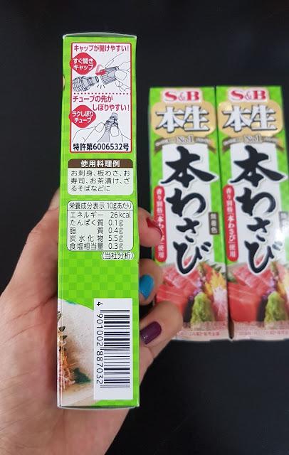 Wasabi S&B Premium, Hàng Nhật