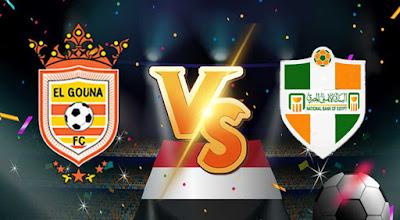 مباراة الجونة والبنك الأهلي ماتش اليوم مباشر 6-2-2021 والقنوات الناقلة في الدوري المصري