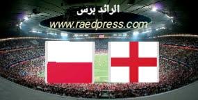 مباراة انجلتراوبولندا