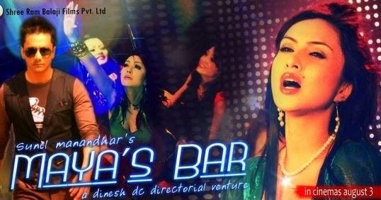 Mayas Bar  Nepali Full Movie  Full Hd  Rajesh Hamal -3606