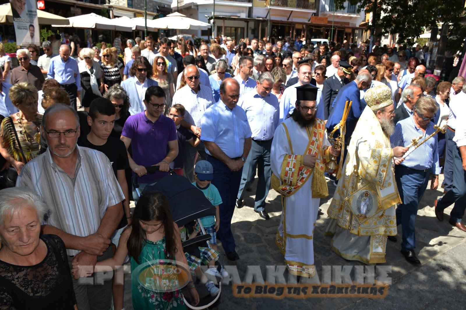 Λαμπρός και φέτος ο εορτασμός των Αγίων Αναργύρων στην Αρναία Χαλκιδικής