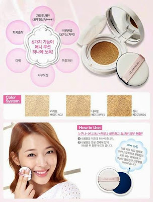 etude house murah, etude house indonesia, etude house original, jual etude murah, tips make up lebih awet, baby choux, lock n summer etude, magic any cushion etude, bedak etude, chibis etude house, jual etude semarang, jual etude terpercaya