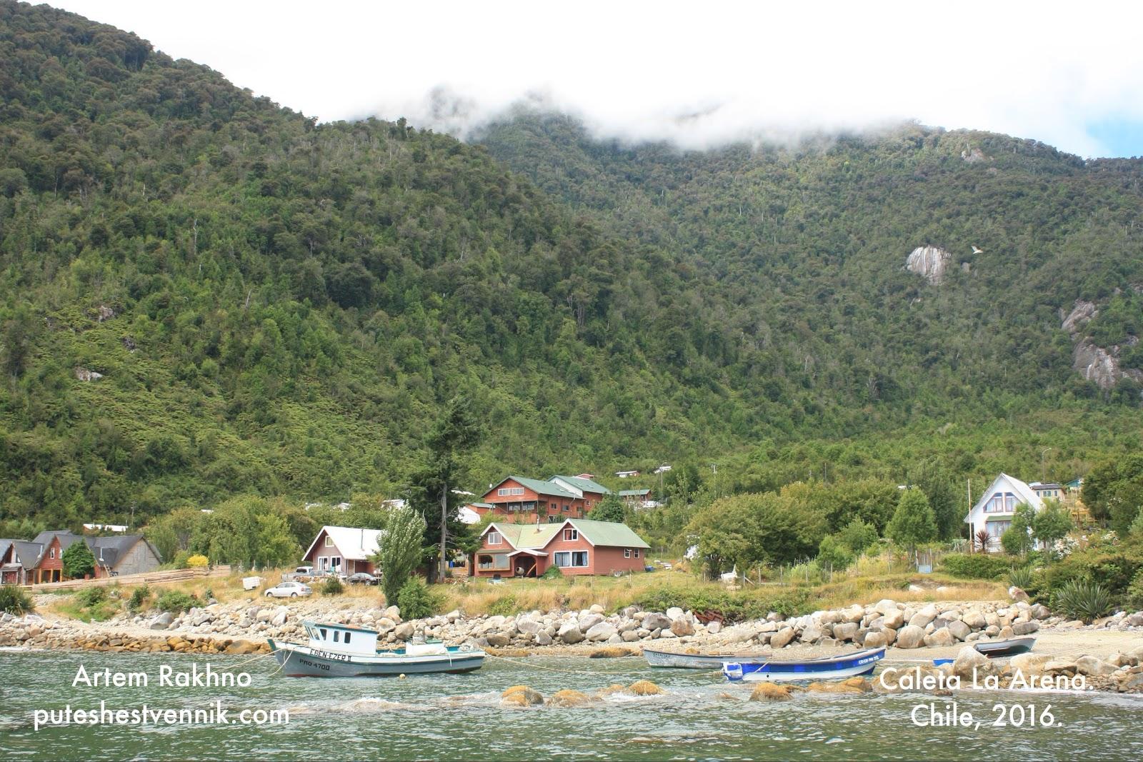 Деревня на берегу моря в Чили