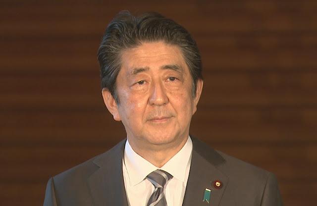 Kelanjutan Status Keadaan Darurat Jepang Saat Pandemi Covid-19