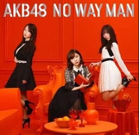 CD AKB48, HKT48 Misterius Ditinggalkan di Sekitar Kota Fukuoka