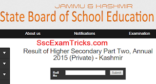 JKBOSE HSC Result 2016 Declared