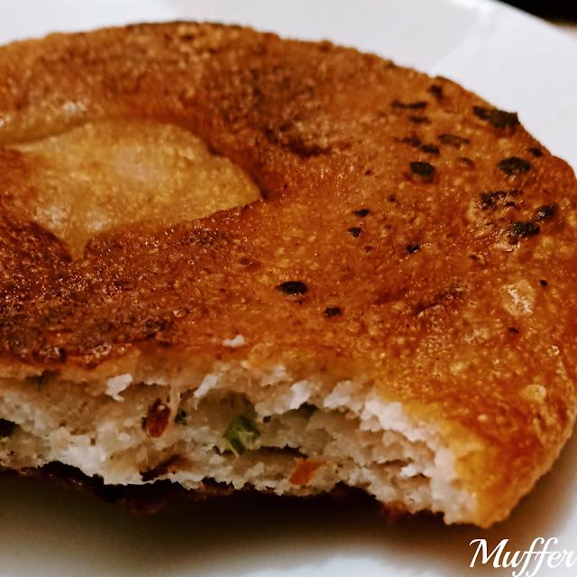 Linna Delivery - Tortilla de Cebollín  葱油饼