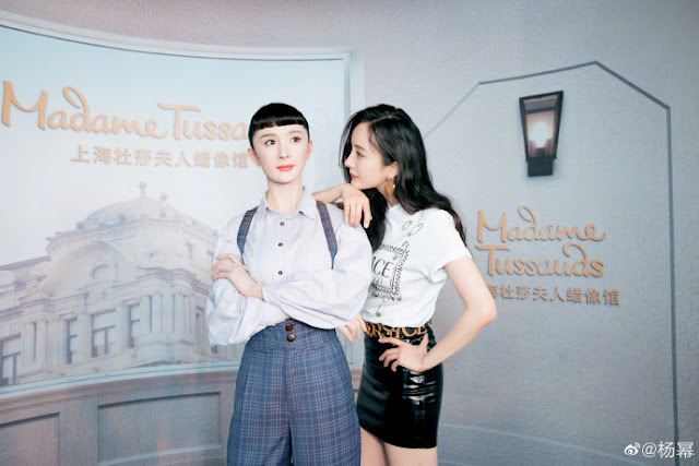 [C-Drama]: Yang Mi Adds Two Feathers To Her Cap With New Wax Figure and Versace Endorsement