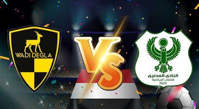 مباراة وادي دجلة والمصري البور سعيدي كورة كول مباشر 20-1-2021 والقنوات الناقلة في الدوري المصري