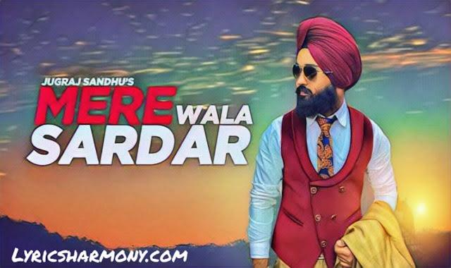 Mere Wala Sardar Lyrics