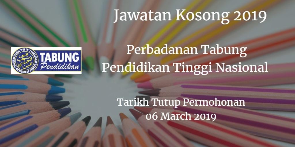 Jawatan Kosong PTPTN 06 March 2019