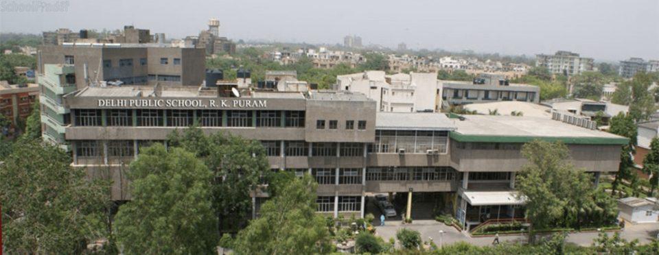 दिल्ली पब्लिक स्कूल, आर.के. पुरम, नई दिल्ली