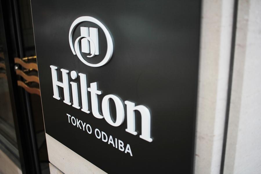 HILTON TOKYO ODAIBA REVIEW