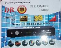 Neosat i5000 latest software,neosat i5000 software update 2018,1506g sim receiver software