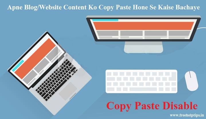 Blog ke Post Content Ko Copy Paste Hone Se Kaise Bachaye