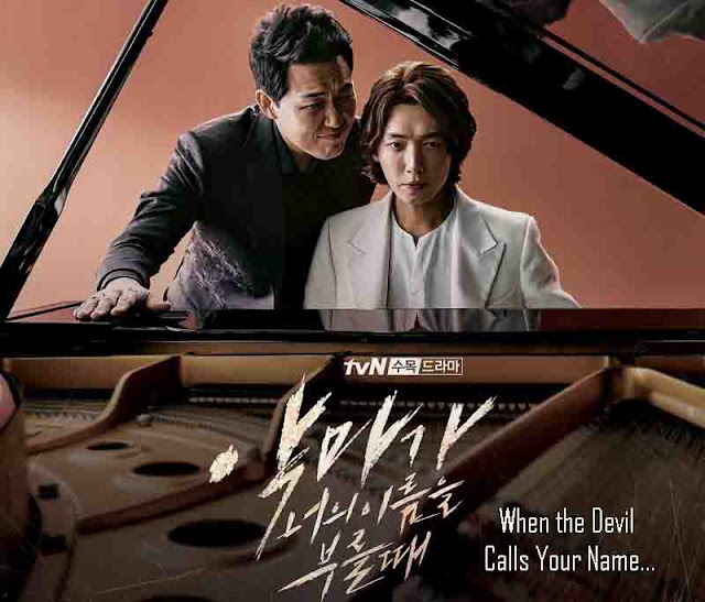 Sinopsis Drama Korea When the Devil Calls Your Name