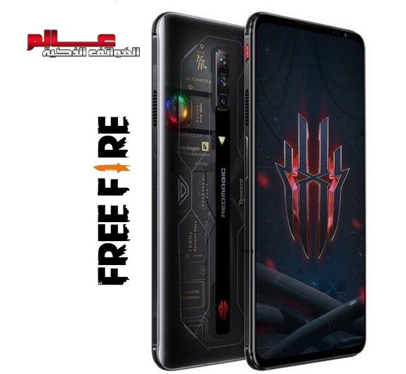 افضل الهواتف الذكية للعبة فري فاير Free fire 2021