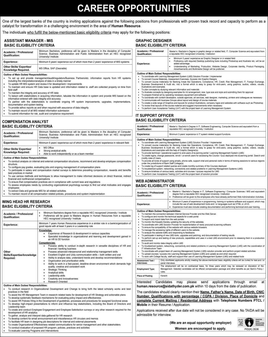 NBP Jobs 2020 April, Largest Commercial Bank of Pakistan