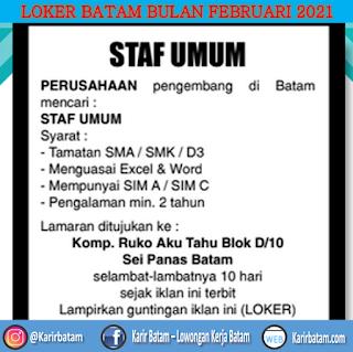 Lowongan Kerja Sebagai Staff Umum (Lulusan SMA)