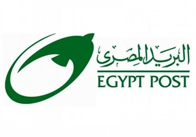وظائف متاحة فى البريد المصرى 2021