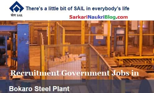 SAIL Bokaro Government Job Vacancy